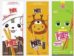 Food Recall Warning (Allergen) Certain Ezaki Glico brand Pretz