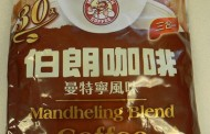 Mr. Brown Coffee brand Mandheling Blend Instant Coffee (3 in 1) and Chin Chin brand Almond Jelly recalled