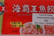 Hai Pa Wang brand Frozen Fish Dumpling recalled