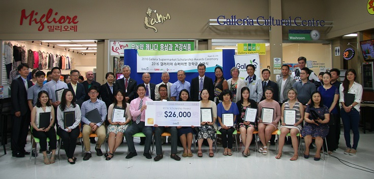 Galleria offers up scholarships to deserving students