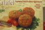 Damascus delites brand Falafel Vegetarian Balls recalled