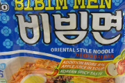 Paldo brand Bibim Men Oriental Style Noodle Korean Spicy Taste recalled