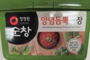 Korean seasoned soybean paste products recalled