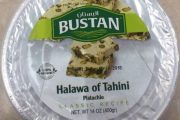 Updated Recall:Bustan brand Halawa of Tahini Pistachio recalled due to Salmonella