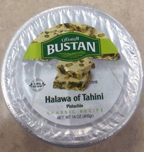 Updated Recall:Bustan brand Halawa of Tahini Pistachio recalled due to Salmonella
