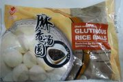Food Recall Warning - Vanworld brand Glutinous Rice Balls (Black Sesame Filling) recalled due to undeclared peanut