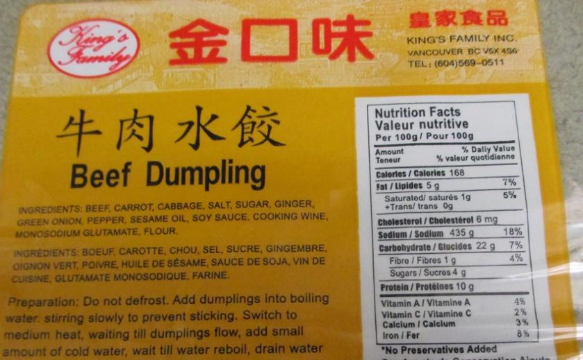Various King's Family brand dumplings recalled