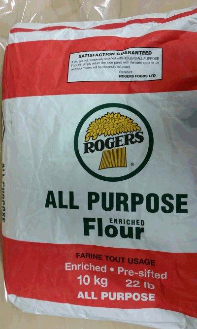 Rogers brand All Purpose Flour recalled due to E. coli O121