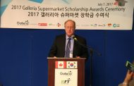 Galleria Supermarket Scholarship Award Ceremony!
