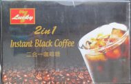 Lucky 7 brand 2 in 1 Instant Black Coffee recalled due to undeclared milk