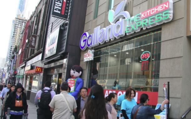 Galleria Express, c-store-sized Korean grocerant, opens in Toronto