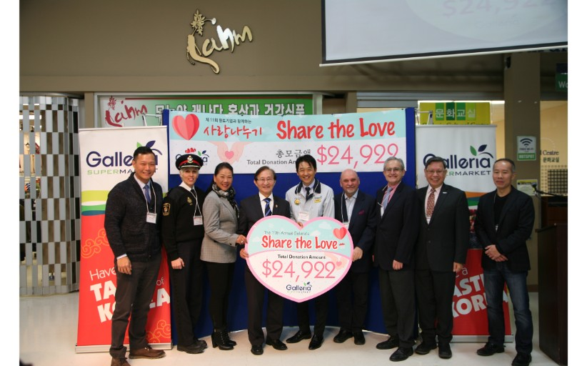 Galleria Supermarket Donates over $24,000 for Local Charities