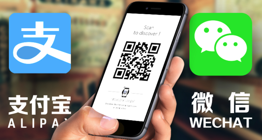 Galleria Supermarket Accepts WeChat Pay & Alipay in GTA