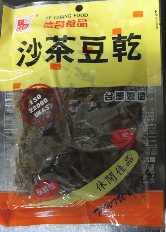 Te Chang Food brand Towfu (Bean Curd) Cake (Barbecue Flavor) recalled