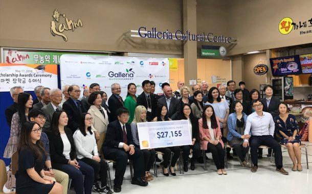 Galleria Supermarket 2018 Scholarship Winners Announced