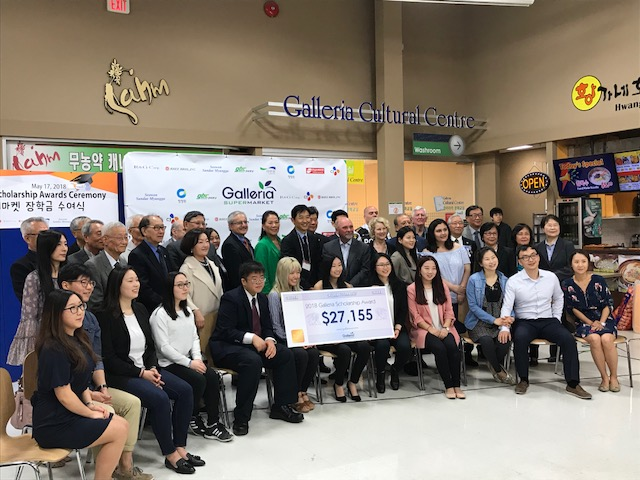 Galleria Supermarket 2018 Scholarship Winners Announced