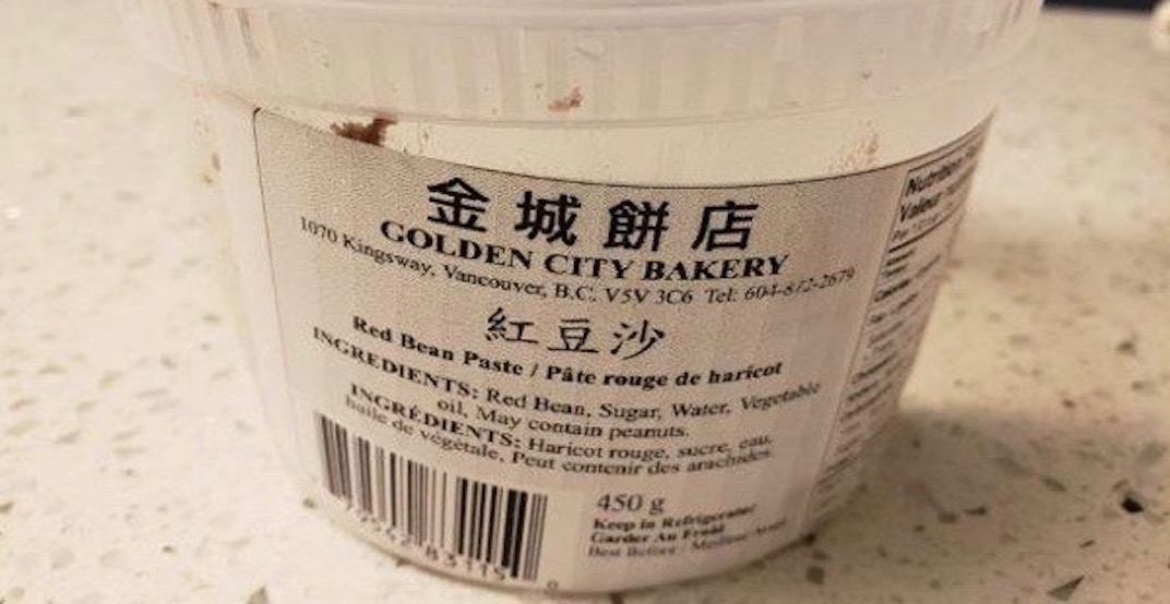 Golden City Bakery brand Red Bean Paste recalled due to undeclared wheat