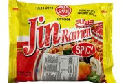 Certain Ottogi brand noodle products recalled due to undeclared egg