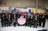 Galleria Supermarket's 12th Annual 'Share the Love' Charitable Giving Raises $24,542