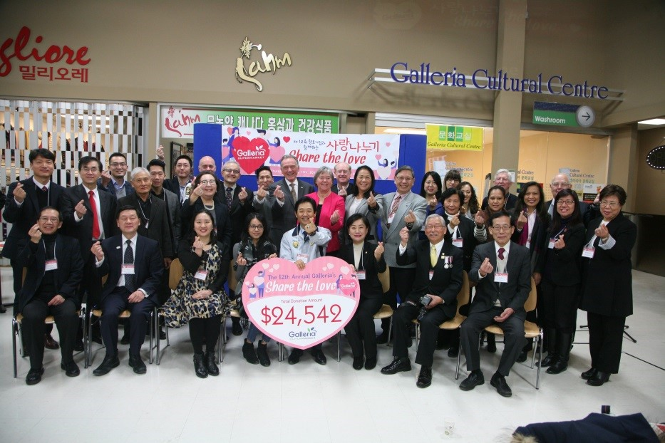 Galleria Supermarket's 12th Annual 'Share the Love' Charitable Giving Raises $24,542
