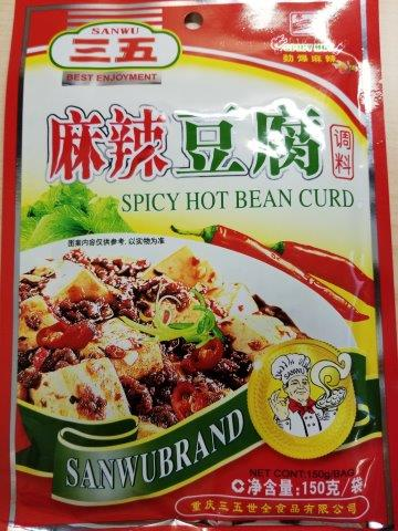 Sanwu brand Spicy Hot Bean Curd recalled due to undeclared sesame and wheat
