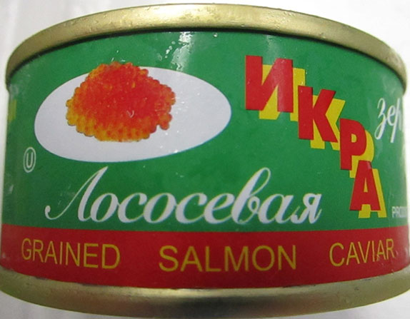 Updated Food Recall Warning  -  Grained Salmon Caviar recalled due to potential presence of dangerous bacteria