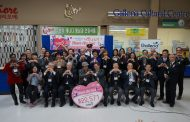 Galleria Supermarket Celebrates Community Organizations